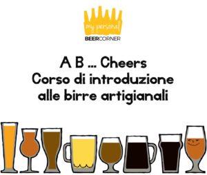 Corso di introduzione alle birre artigianali